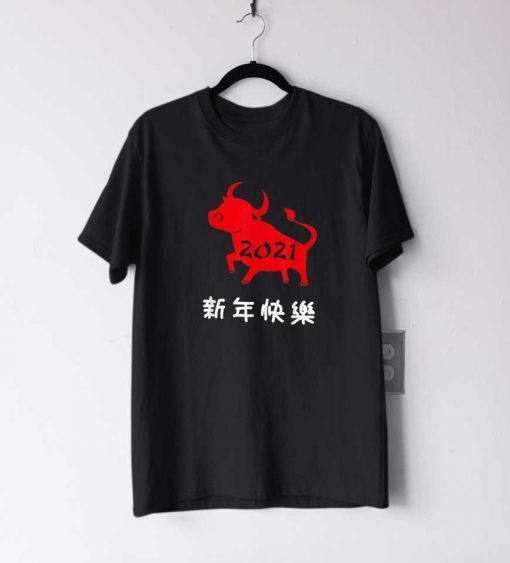 Ox Chinese New Year 2021 T Shirt